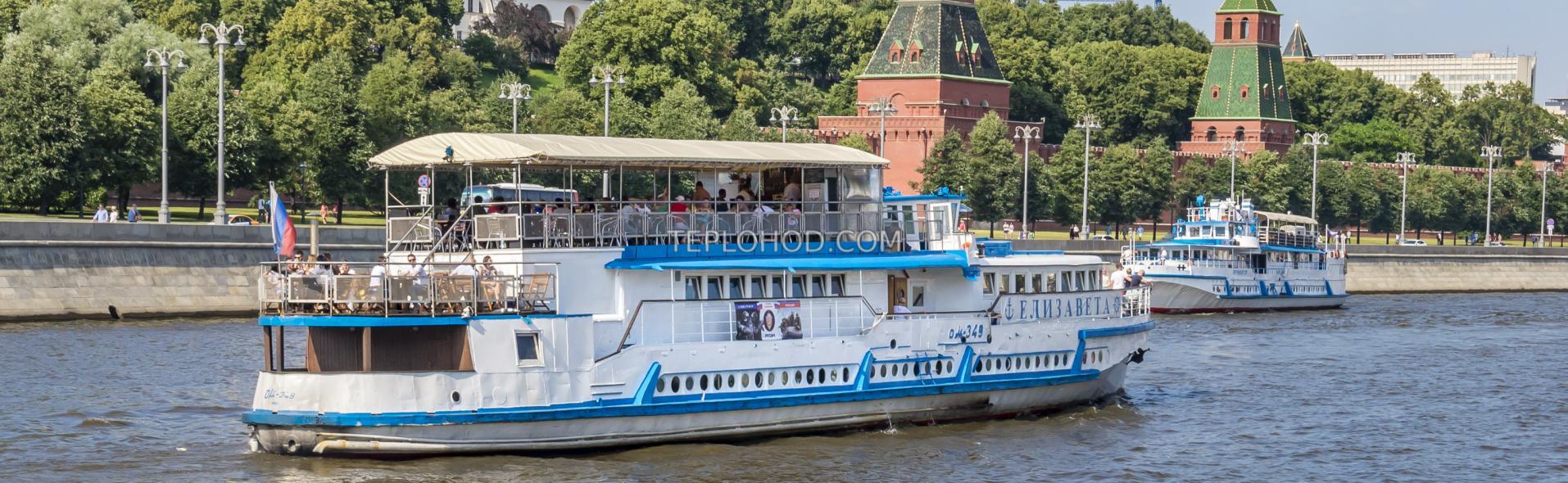 Московская речная прогулка по историческому центру с отправлением каждые 30 минут от Новоспасского моста