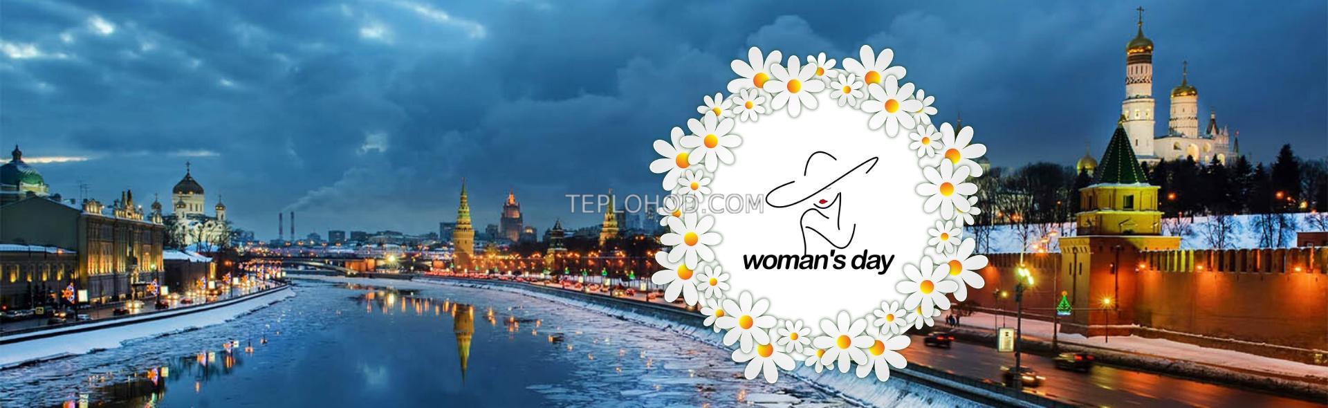 Прогулка на теплоходе с программой, ужином и салютом к Международному женскому дню