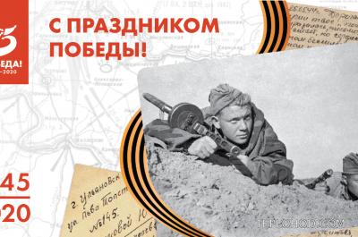 Приглашаем Ветеранов Великой Отечественной Войны покататься бесплатно на теплоходе!